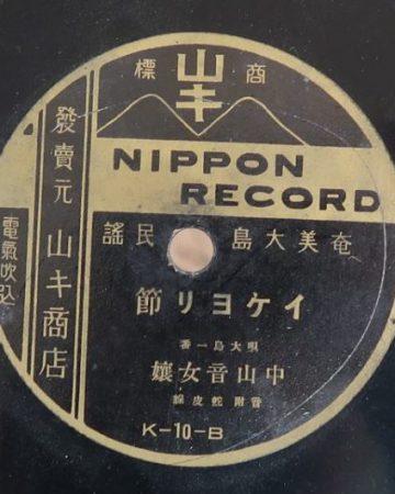 SP盤レコード情報募集